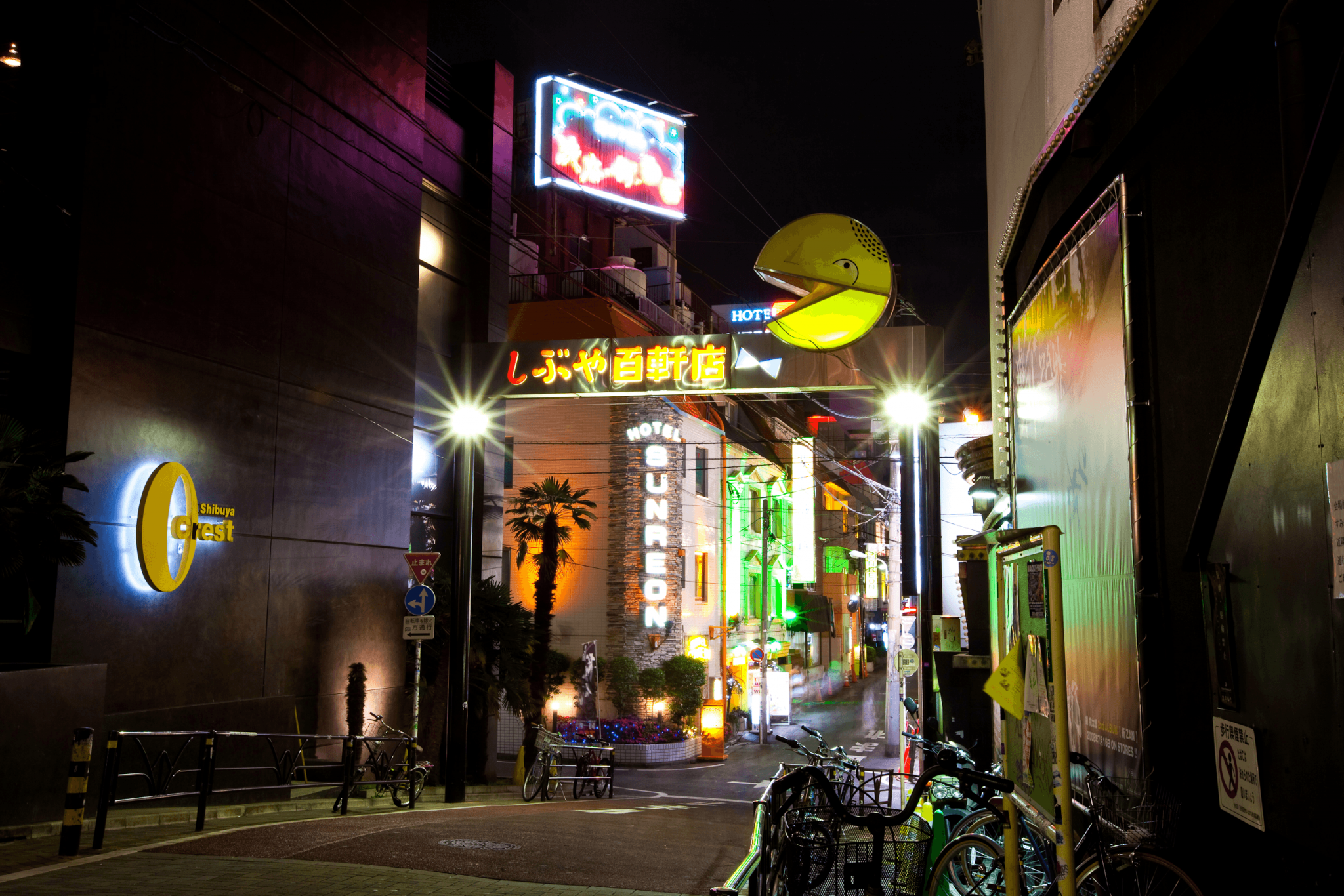 Japan sex underground's Love Hotel Hill – Loaded