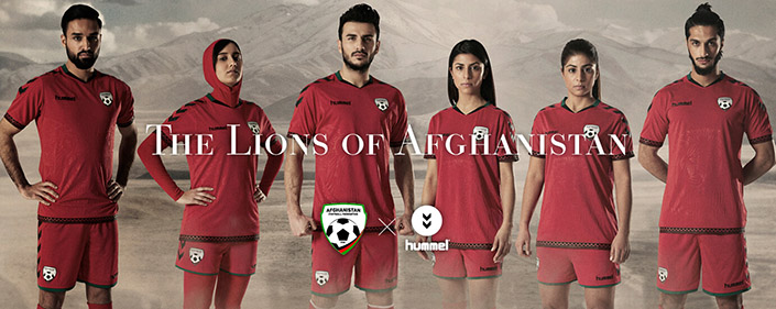 The new look Afghanistan kits from Hummel