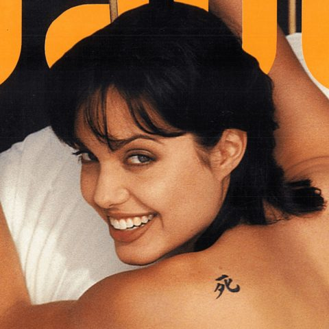Angelina Jolie on the cover of Loaded