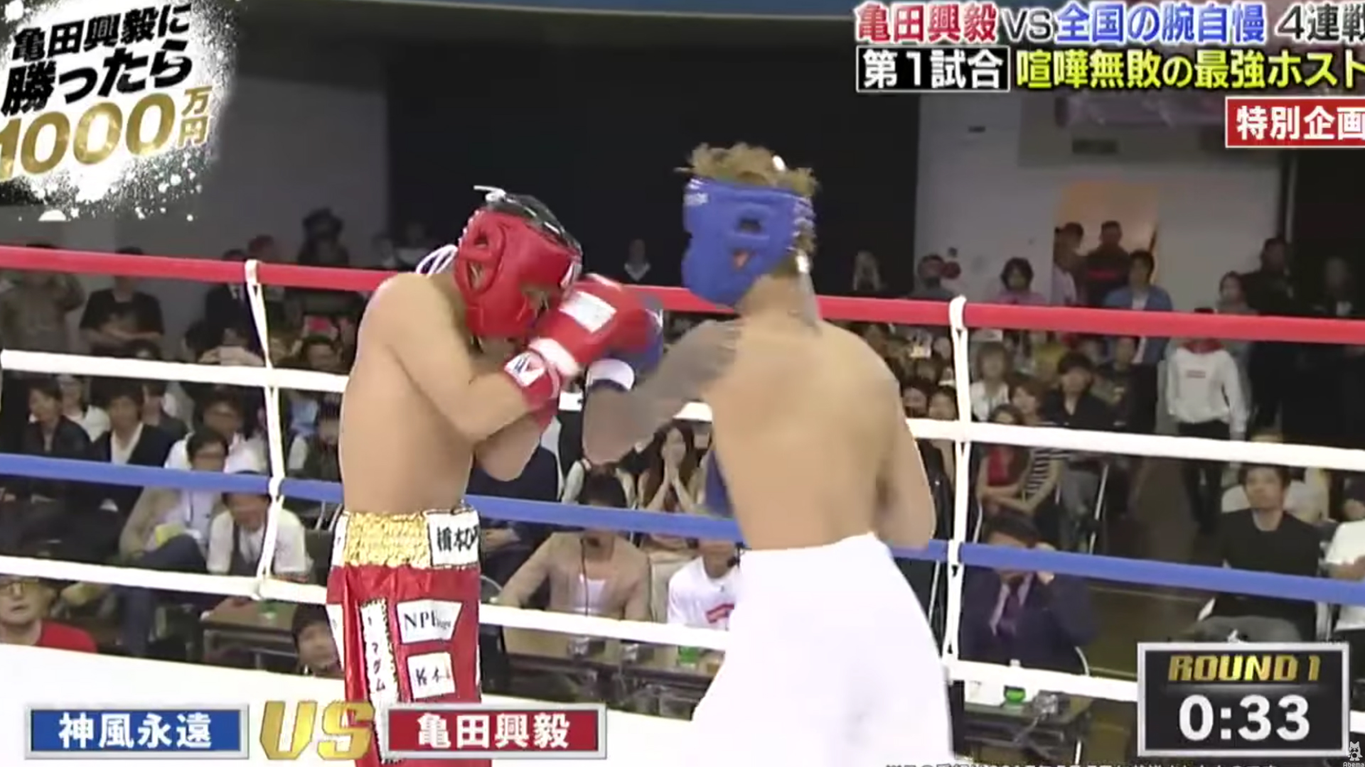 Japanese boxing match watched by 14 million people