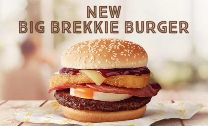 The McDonald's Big Brekkie Burger.