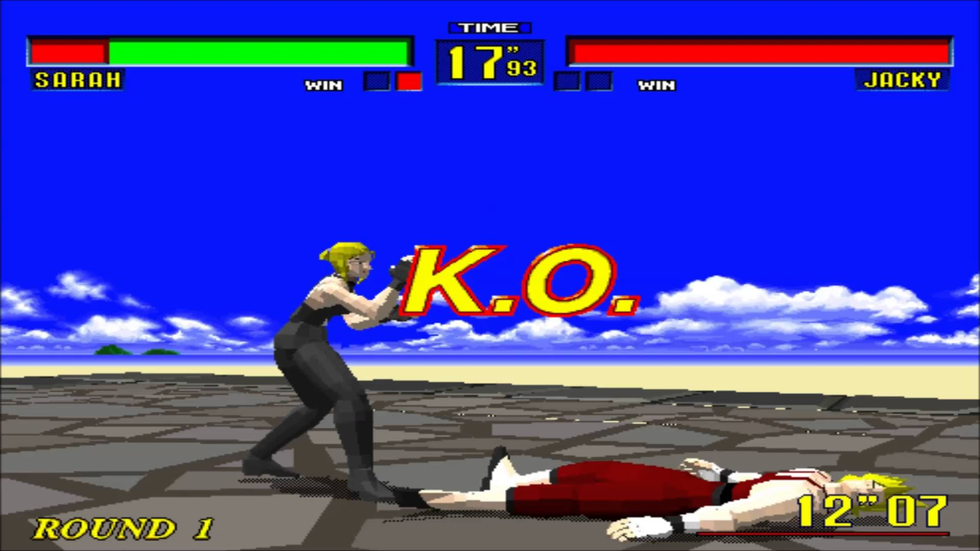 Sega's very first Virtua Fighter title.